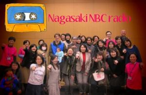 nagasakiMBC.jpg